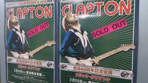 クラプトンポスター